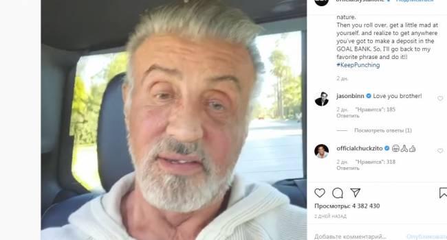 «Седина в бороду, без в ребро»: Сильвестр Сталлоне продемонстрировал кардинальные изменения во внешности