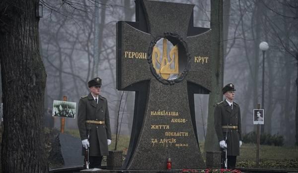 В День Крут охранники Зеленского не подпустили воинов ВСУ к памятнику: опубликовано скандальное видео