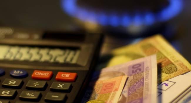 «Нынешние тарифы являются завышенными»: Корольчук утверждает, что реальная цена газа для населения сегодня - не более 4 гривен за кубометр