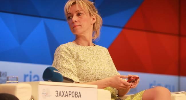 «Правда глаза колит»: Мария Захарова продолжает информационную войну против Владимира Зеленского