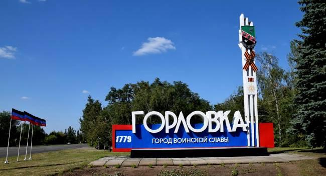 «Пули летят в окна жилдомов»: В Горловке идут тяжелые бои