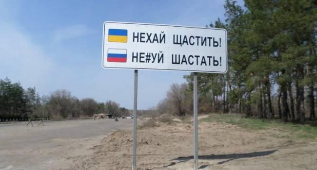 «Нехай щастить»: Политолог предлагает ввести визовый режим с Россией и отгородиться от РФ рвом с кислотой