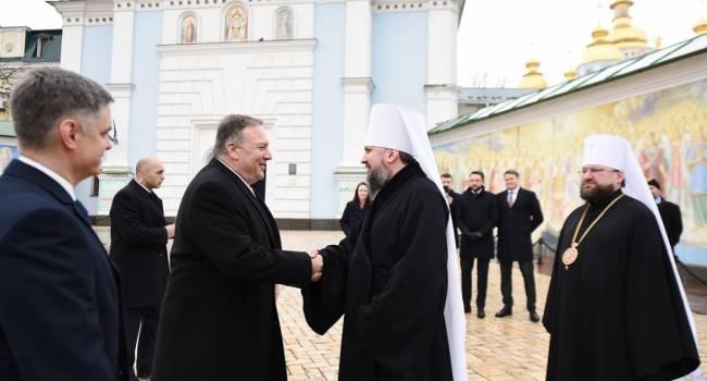 Помпео встретился с бойцами в госпитале и в Михайловском – там, где украинского президента за 9 месяцев никто не видел, – ветеран АТО
