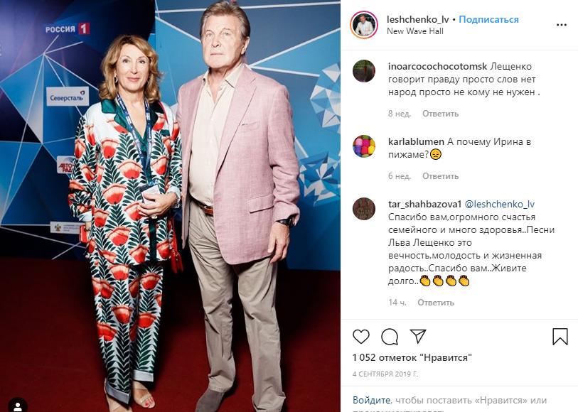 Лев Лещенко показал свою супругу в пижаме