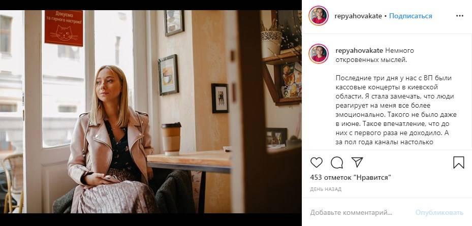 «Рассматривают с головы до ног и думают, что это незаметно»: молодая невеста Виктора Павлика пожаловалась на травлю