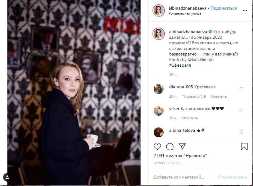 «Стремительно и безвозвратно»: Альбина Джанабаева пожаловалась на быстротечность времени