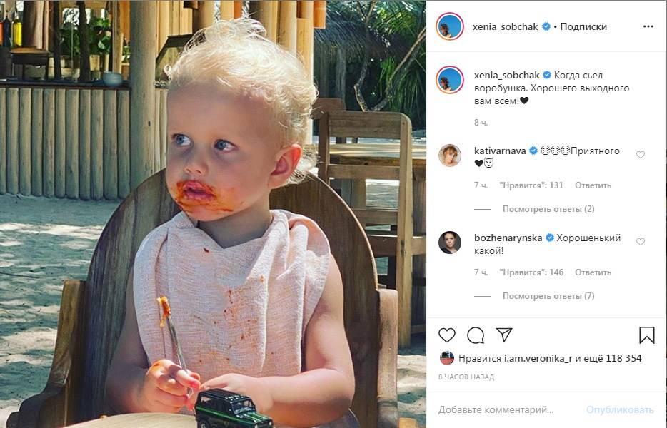 «Когда сьел воробушка»: Ксения Собчак шокировала сеть фото своего сына