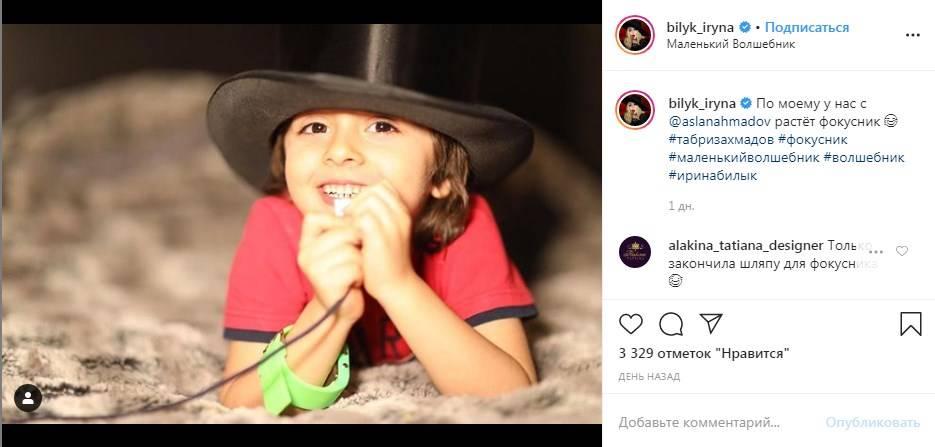 «По-моему, у нас растёт фокусник»: Ирина Билык умилила сеть новым фото своего сына
