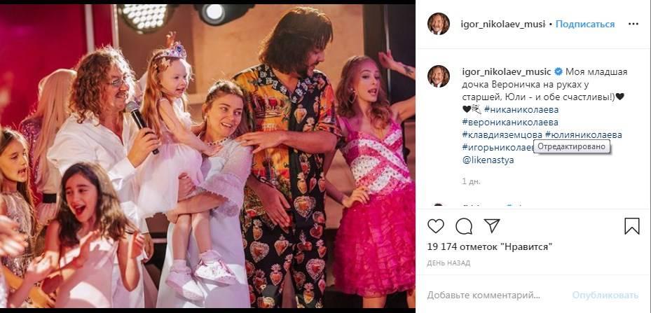 «Обе дочки на вас похожи, Игорь!» Николаев умилил сеть трогательным фото со своими детьми