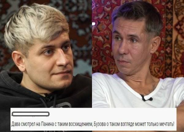 «Я просто попробовать хочу»: Возлюбленный Ольги Бузовой сделал Алексею Панину непристойное предложение