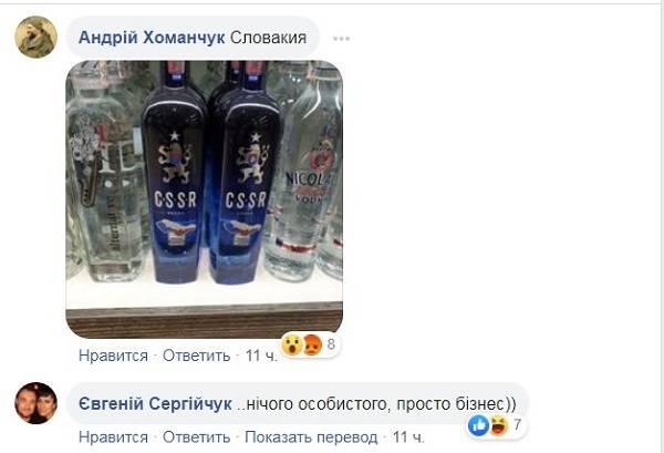 В магазинах Польши продают товары с прославлением России: фото