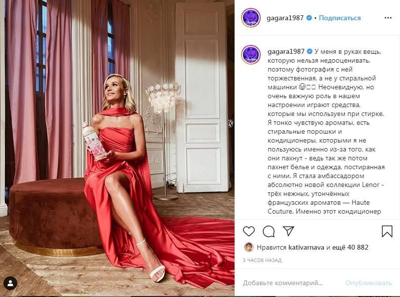 «Глаз не оторвать»: Полина Гагарина в изумительном вечернем платье восхитила сеть