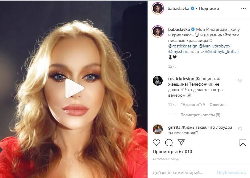 «Лохудра»: Слава с «НеАнгелов» показала новое видео, и нарвалась на критику