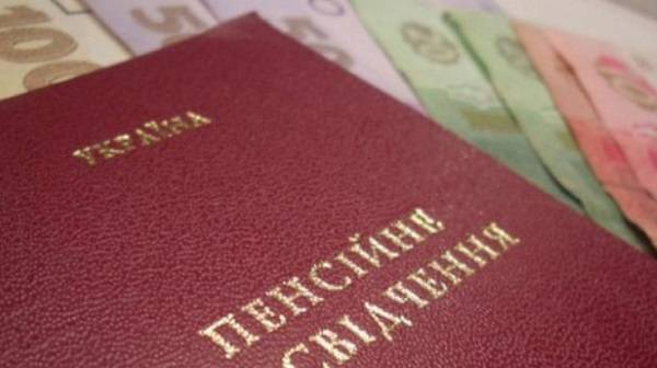 Новое «покращення» для украинских пенсионеров: чего ожидать в 2020 году