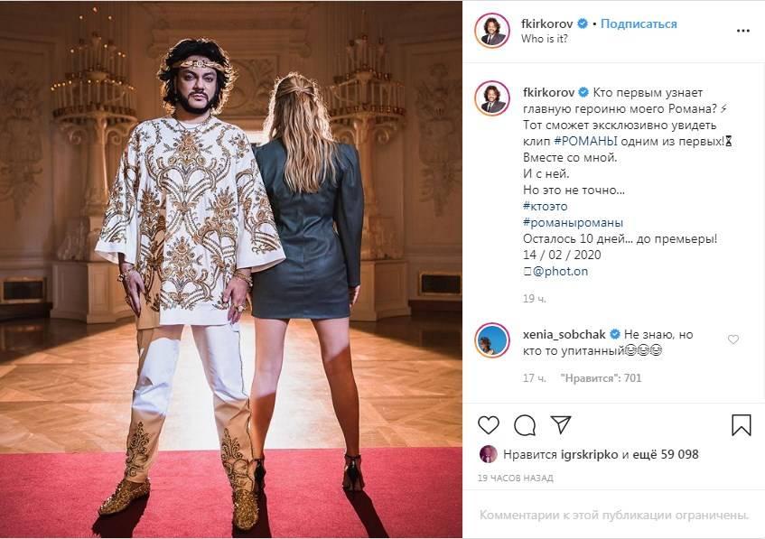 «Не знаю, но кто-то упитанный»: Собчак назвала новую партнершу Киркорова жирной