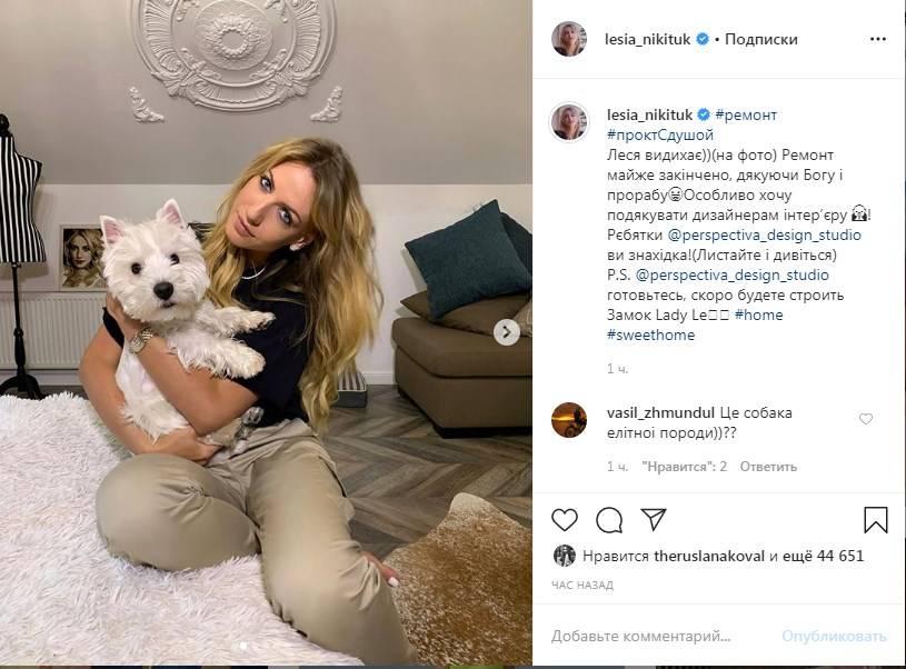 «Как уютно и красиво»: Леся Никитюк показала свою квартиру с новым ремонтом