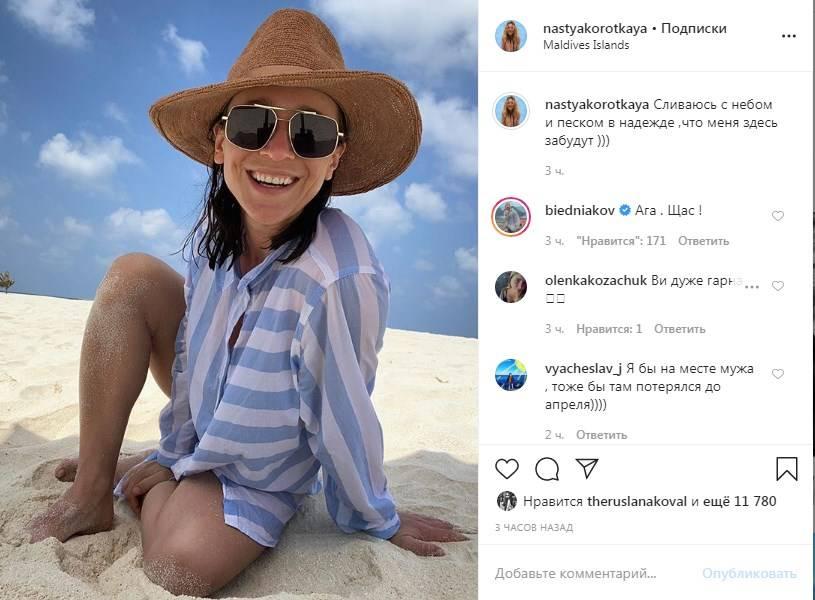 «Сливаюсь с небом и песком в надежде, что меня здесь забудут»: жена Андрея Беднякова похвасталась пляжным фото