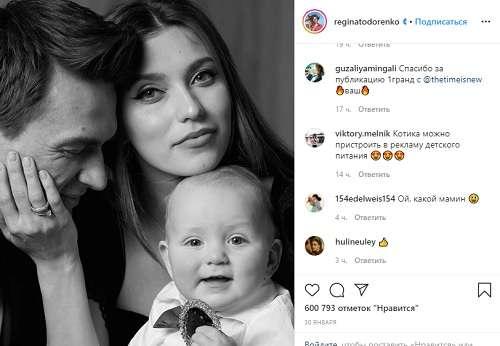 «Как же тяжело тебя отпускать»: стало известно, как Влад Топалов переживает расставание с Региной Тодоренко