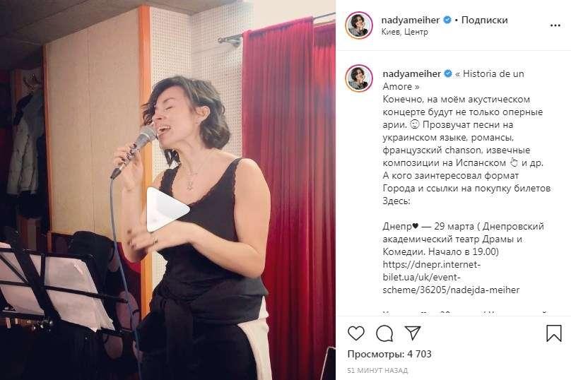 «Шикарная женщина, шикарный голос»: Надежда Мейхер покорила сеть своим пением вживую