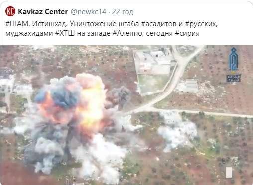 Муджахиды ХТШ в Алеппо уничтожили штаб россиян и асадитов, около 50 погибших