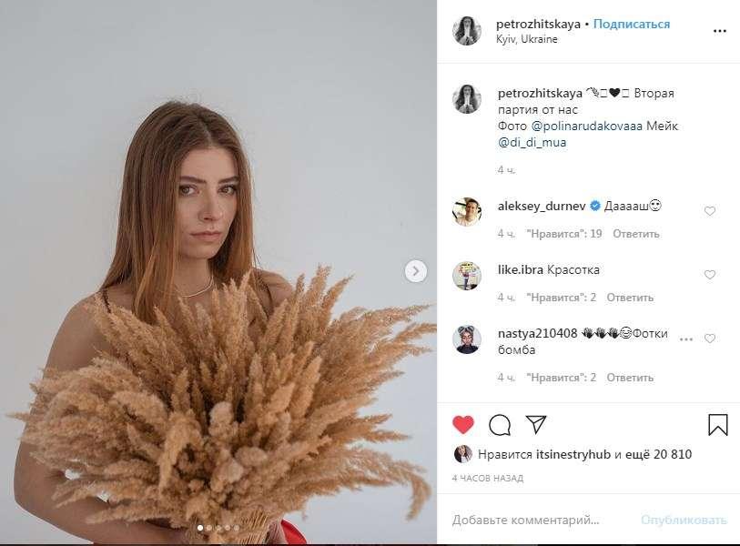 «Я влюбился»: звезда сериала «Папик» сразила наповал фотографиями в сети