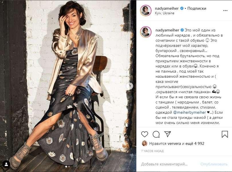 «Под моей женственностью и сексуальностью, скрывается «чистая пацанка»»: Надежда Мейхер сразила наповал новым фото в сети