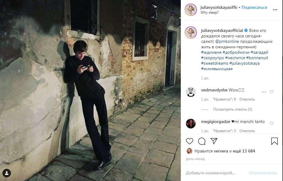 «Как хорошо, что детки появляются в ленте»: Юлия Высоцкая показала редкий кадр, сеть в восторге
