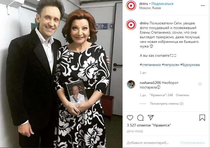 «Похожа на ведьму»: в сети бурно обсуждают новое фото Елены Степаненко