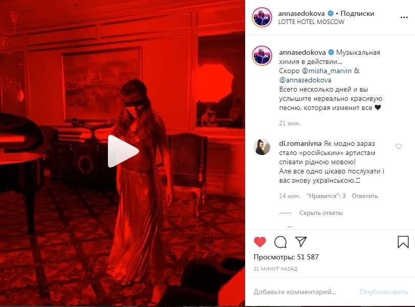 «Как модно сейчас стало «русским» артистам петь на родном языке!» Анна Седокова неожиданно запела на украинском