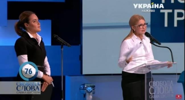 Медушевская: на фоне Милованова даже Тимошенко с Королевской выглядят «светочами мысли» и «мамами демократии»