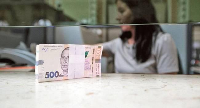 «Лучше положить эти деньги на депозит»: Томашевская указала на неэффективность предлагаемой украинцам накопительной пенсионной системы