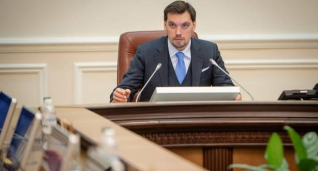 «Вы и ваше правительство должны заняться этим вопросом, а не народ»: Гончарука осудили за его советы по термомодернизации