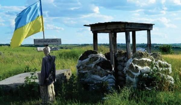 Украина намерена восстановить железнодорожное сообщение с Луганской областью