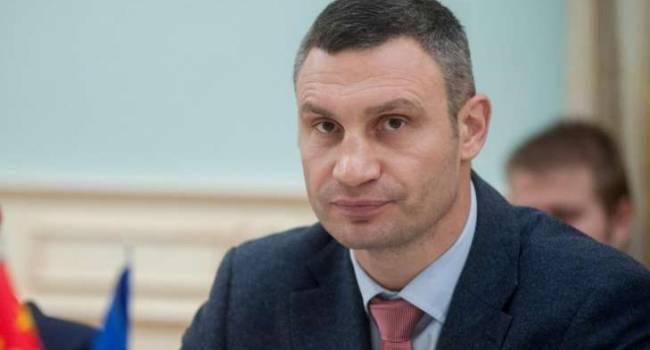 «У нас нет бывших узников»: Долинский прокомментировала странную идею Кличко выплатить компенсацию киевлянам