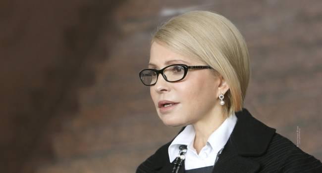 «Целый ряд встреч с олигархами»: Царев объяснил, к чему стремится Тимошенко