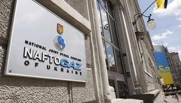 «Собак продавать не нужно»: в «Нафтогазе» прокомментировали скандальное заявление «слуги народа»