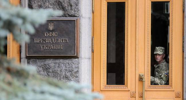 Телеведущая: в ОП к «Нормандии-2» готовят закон о восстановлении Донбасса по плану Козака