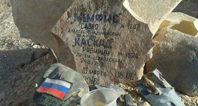 «Выжил на Донбассе, но в Сирии не дано было»: Тела в РФ не отправляют, хоронят прямо в пустыни, а вместо памятника – камень