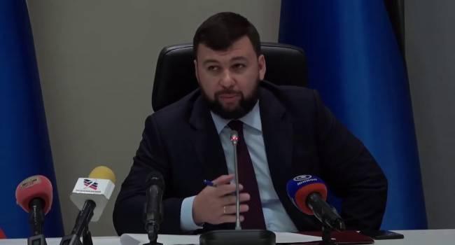 Ватажок «ДНР» зізнався, що очікує «республіку» в майбутньому