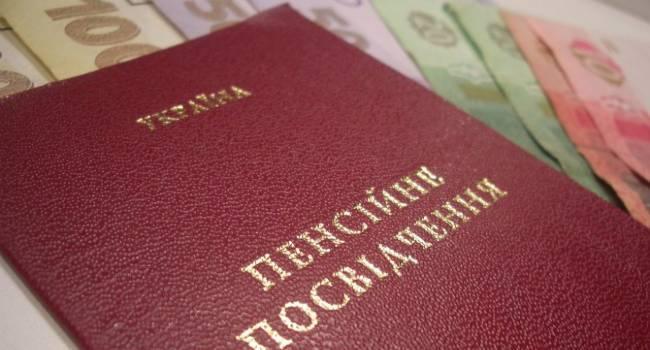 «60 лет для европейской страны - это мало»: Ткаченко заявила, что в Украине придется повышать возраст выхода на пенсию