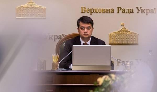 «Станьте снова ближе к народу»: Разумков раскритиковал депутатов за поспешные высказывания
