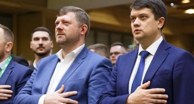 Політолог: не з того починає Корнієнко. Фракція «Слуги народу» так і не стала партією і місцеві депутати тут взагалі ні до чого