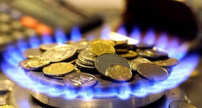 «Это неправильное название»: Дяченко объяснил, что украинские потребители газа действительно должны платить абонплату, но за обслуживание, а не за транспортировку