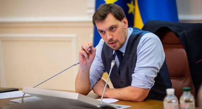 Из-за «эффективности» руководства экономикой Гончарука Украина приближается к техническому дефолту - Гончаров