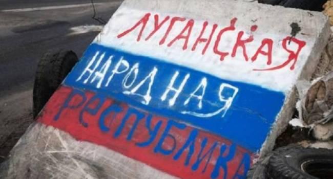 «Еще один двухсотый»: Наемники «ЛНР» продолжают уничтожать друг друга
