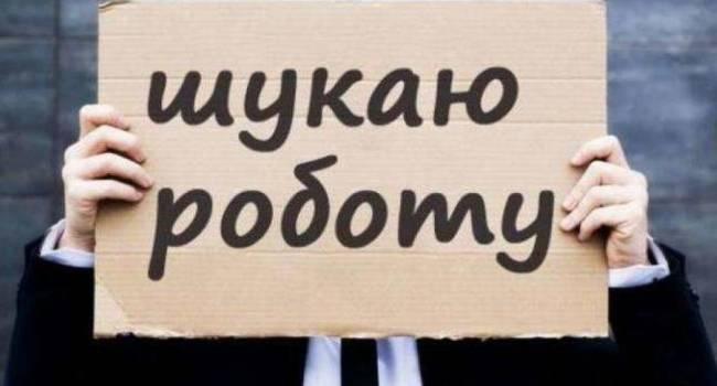 Куда применить свои «золотые» ручки: Украина наметила планы борьбы с безработицей