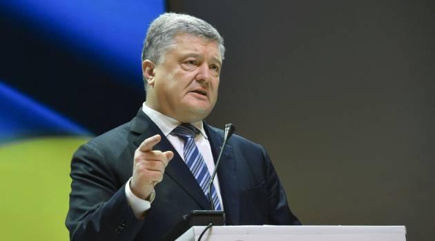 Порошенко озвучил план по спасению Украины