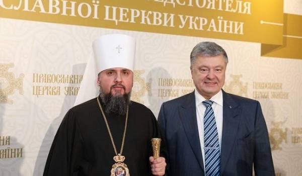 Порошенко поздравил с годовщиной интронизации митрополита Епифания