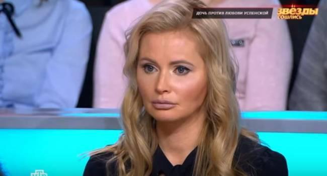 «Вы как покойник»: Дана Борисова напугала своим макияжем