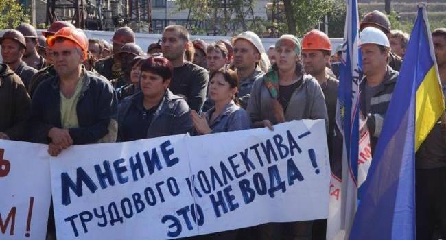 Еще один сюрприз от «слуг народа»: теперь прежде, чем объявлять забастовку работнику нужно хорошенько подумать